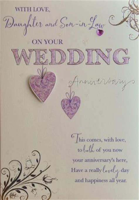 free printable anniversary cards for son and daughter in law daughter son in law anniversary card