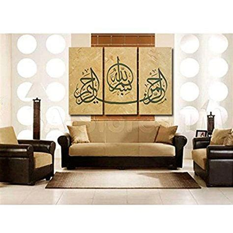 18 best m images on amazing islamic calligraphy home decor by exterior
