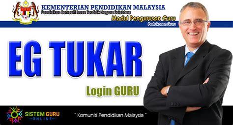egtukar online kementerian pelajaran malaysia egtukar guru kpm kementerian pendidikan malaysia