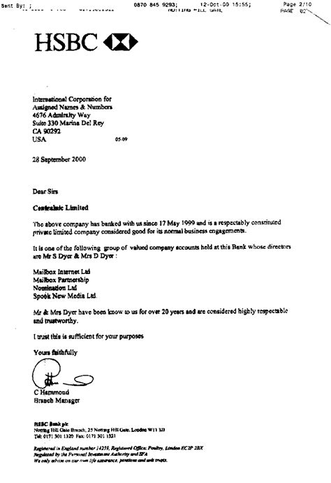 Allied Bank Letterhead sle letter babysitting verification letter sle