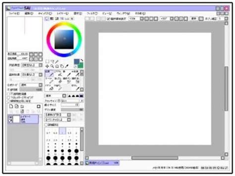 paint tool sai rus скачать painttool sai russian pack бесплатно для windows 10