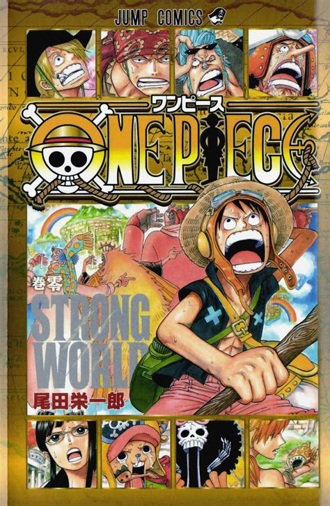 film one piece strong world streaming ita one piece strong world 2009 cremanb