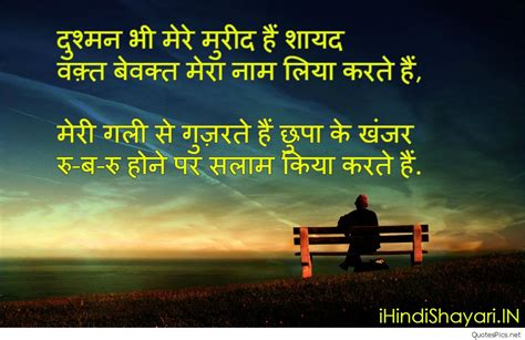 hindi sad shayari alone sad sad hindi shayari heart broken pics sayings