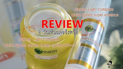 Serum Garnier Essence review garnier light complete white speed essence และ serum