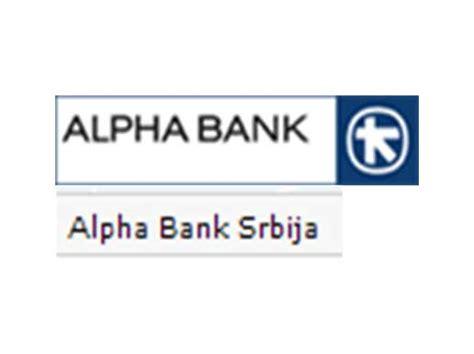 alpha bank gr alpha bank serbia cosmoone