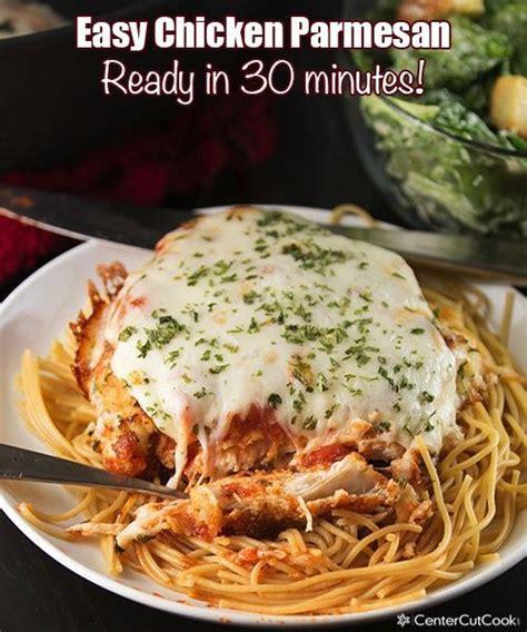 easy chicken parmesan recipe  easy recipe  ready