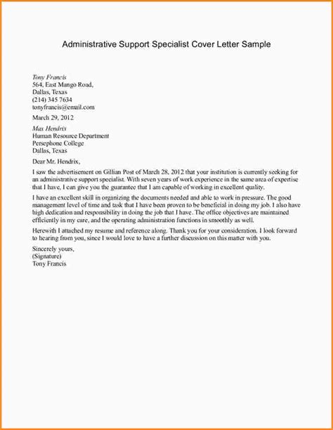 Finance Support Letter Sle Support Letter Sle Support Letter Template 28 Images 6 Financial Letter Support Letter