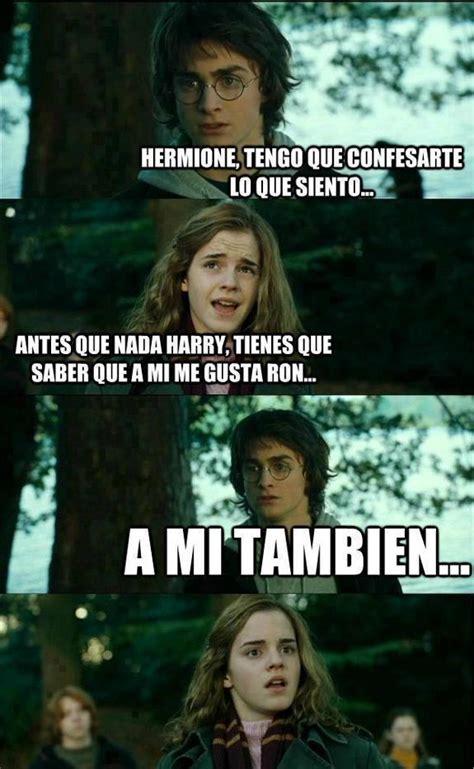 Memes De Harry Potter - los memes graciosos