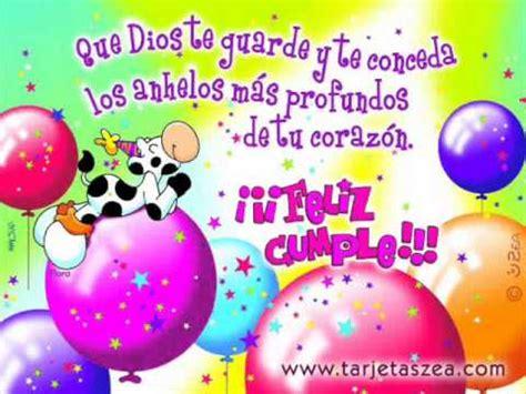 imagenes bonitas feliz cumpleaños hermana bendiciones a mi querida hermana en su cumple youtube