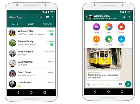 whatsapp on android whatsapp beta delivers the gif experience