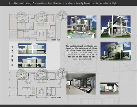 design concept presentation board presentation board mm arch id