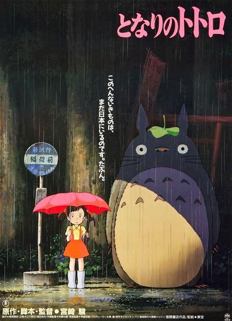 Hangout 2016 Original Dvd rosalyn s my totoro 1988