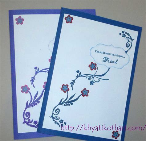 Handmade Friendship Cards - friendship cards 187 handmade friendship cards 187 its me khyati