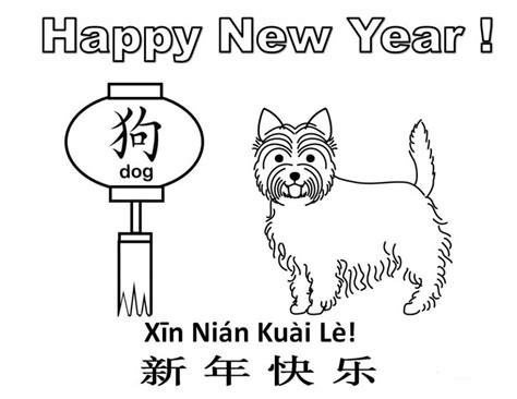 coloring page for year of the free printable new year 2018 coloring pages