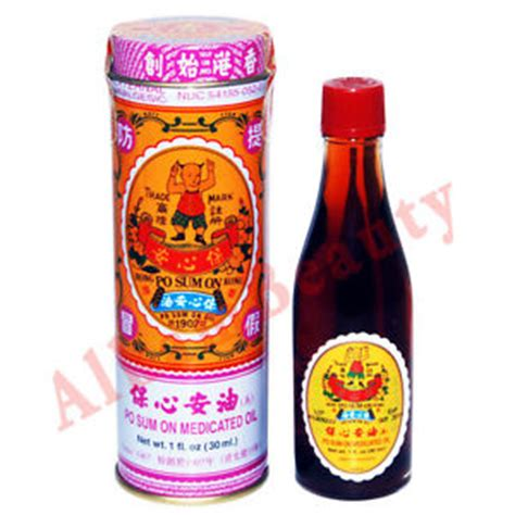 Botol Po Sum On 1907 po sum on medicated from solstice medicine company 1 oz 30ml