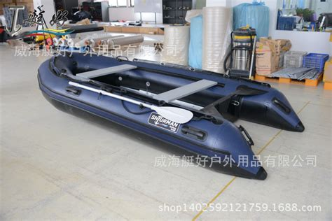 inflatable boat hard bottom assault dinghy thickening 330 hard bottom 4 6 person