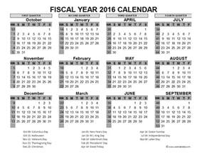financial year calendar template 2016 fiscal year calendar usa 06 free printable templates