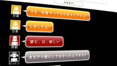 drrr chat room kanra drrr wouldn t you like to deviantart