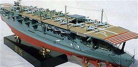 preguntas capciosas de aviones portaaviones japon 233 s akagi barcos de guerra de la segunda