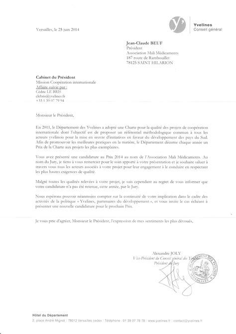 Lettre De Remerciement Jury Prix De La Charte Pour La Qualit 233 Des Projets De Coop 233 Ration Internationale Nous Avons