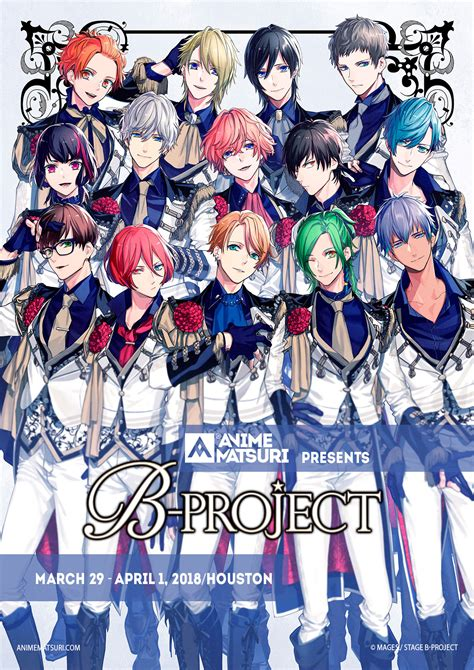 Anime Matsuri by B Project Makes Us Debut At Anime Matsuri 2018 Anime Matsuri