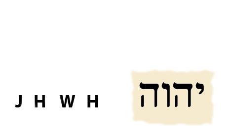wann wurde das alte testament geschrieben der name jhwh die vierte wache