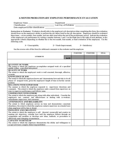 probationary employee performance evaluation form free