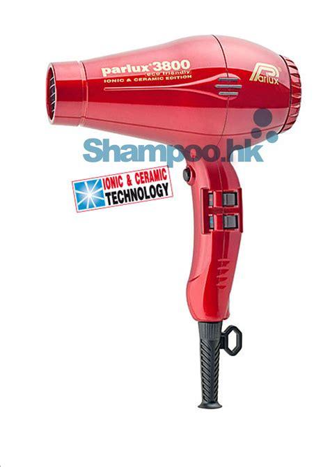 Hair Dryer Hk shoo hk 美髮用品專門店 www shoo hk