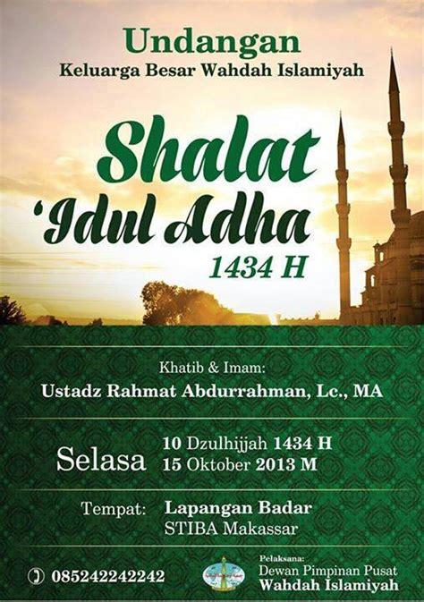 undangan shalat idul adha 1434 h wahdah islamiyah makassar