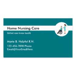 home health care business cards home health care business cards templates zazzle