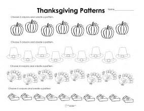 making patterns thanksgiving style free worksheet