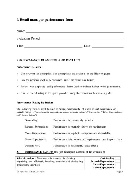 Retail Manager Performance Appraisal Retail Store Feedback Form Template