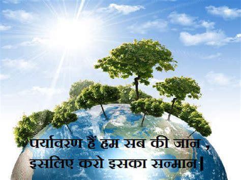 Sanrakshan Essay In by Savinay Avagya Andolan In Essay On Corruption