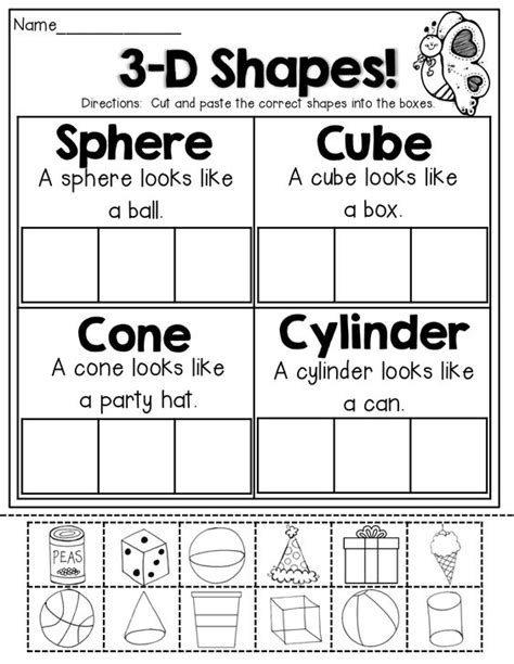 printable 3d shapes games for kindergarten spring math and literacy packet no prep kindergarten