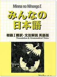 dramacool new domain minna no nihongo yasashii sakubun descargar