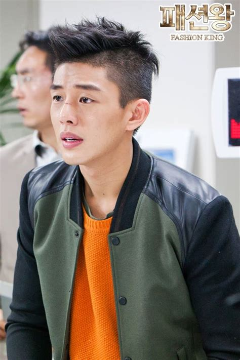 yoo ah in young yoo ah in as kang young geol fashion king 패션왕 photo
