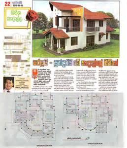House Plans Sri Lanka House Plans Of Sri Lanka Tharunaya Architect Sri Lanka