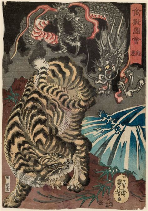 utagawa kuniyoshi dragon and tiger ry 251 ko from the