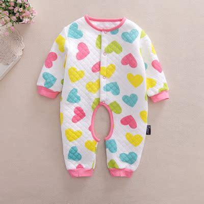 Ranjang Bayi Paling Murah jual baju bayi paling komplit dan murah cuma di distrobayi