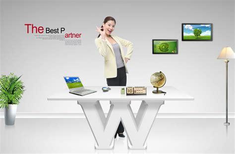 business desk psd 02 free
