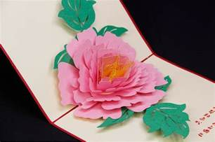 3d paper cut beautiful peony greeting cards laser cut pop