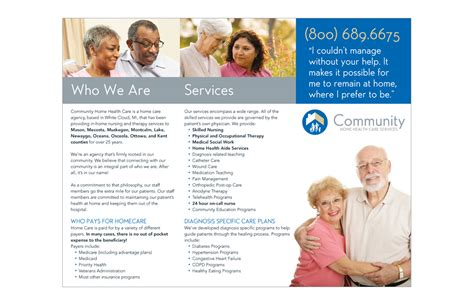 home health care brochure templates 2 best agenda