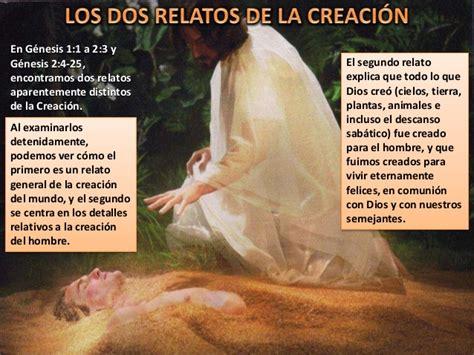 imagenes biblicas genesis relatos b 237 blicos de la creaci 243 n