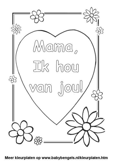 kleurplaat bloem moederdag kleurplaat hart valentijn moederdag vaderdag platen