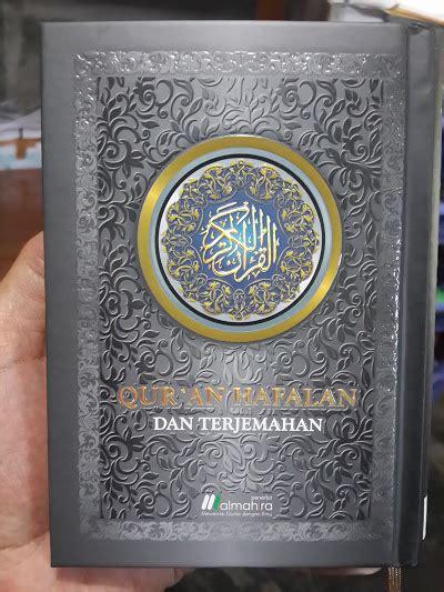 Al Quran Al Mubin A6 A28 qur an hafalan dan terjemahan ukuran a6 toko muslim title
