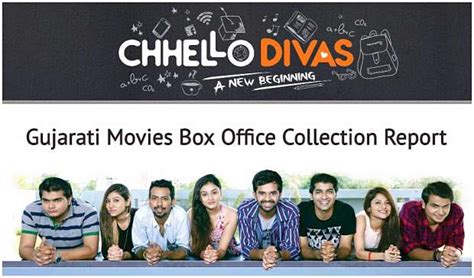 box office 2016 hits gujarati box office collection 2016 2017 movies hits or