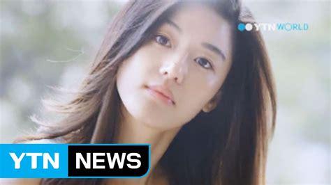 film korea fantasy korea s fantasy romance drama stars lee min ho jun ji