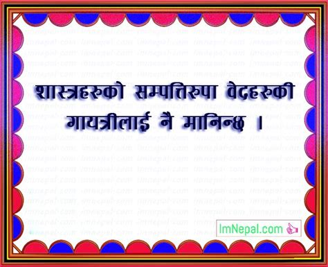 design meaning in nepali invitation meaning in nepali image collections