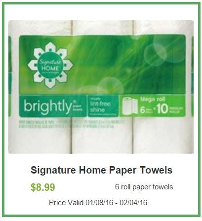 home signature shaw s 1 15 1 21 signature home mega lint free paper