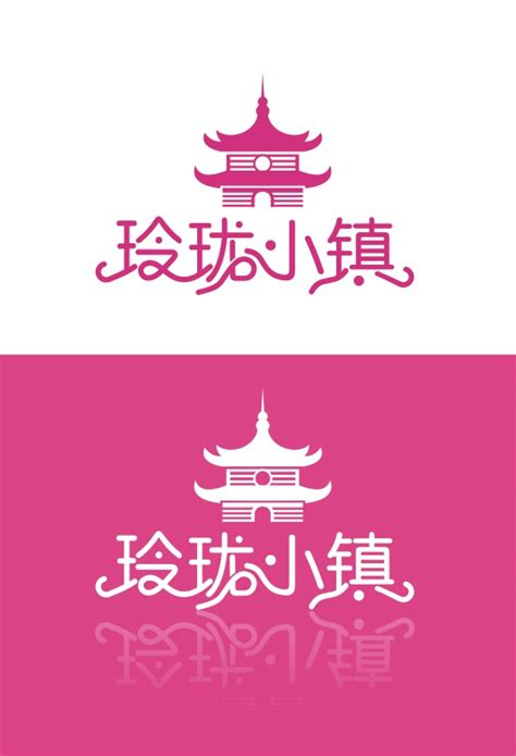 chinese pattern logo china logo design free chinese font download page 12